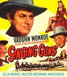 Singing Guns - Blu-Ray movie cover (xs thumbnail)