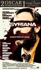 Syriana - Swiss poster (xs thumbnail)