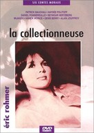 Collectionneuse, La - French DVD cover (xs thumbnail)