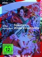 Sakuran - German Movie Cover (xs thumbnail)