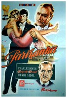Une parisienne - Yugoslav Movie Poster (xs thumbnail)