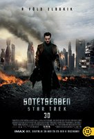 Star Trek: Into Darkness - Hungarian Movie Poster (xs thumbnail)