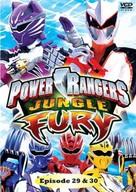 """Power Rangers Jungle Fury"" - DVD cover (xs thumbnail)"