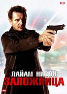Taken - Russian Movie Cover (xs thumbnail)