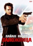 Taken - Russian Movie Cover (xs thumbnail)