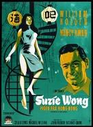The World of Suzie Wong - Danish Movie Poster (xs thumbnail)