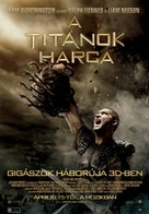 Clash of the Titans - Hungarian Movie Poster (xs thumbnail)