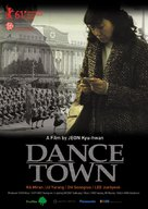 Dance Town - Movie Poster (xs thumbnail)