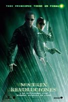 The Matrix Revolutions - Argentinian poster (xs thumbnail)