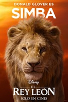 The Lion King - Argentinian Movie Poster (xs thumbnail)