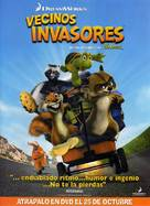 Over The Hedge - Spanish Video release movie poster (xs thumbnail)