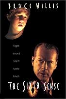 The Sixth Sense - DVD movie cover (xs thumbnail)
