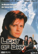Light of Day - German DVD cover (xs thumbnail)