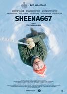 Sheena667 - Russian Movie Poster (xs thumbnail)