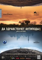 ¡Vivan las Antipodas! - Russian Movie Poster (xs thumbnail)