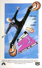 The Naked Gun 2½: The Smell of Fear - Spanish VHS cover (xs thumbnail)