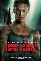 Tomb Raider - Dutch Movie Poster (xs thumbnail)