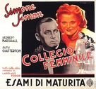 Girls' Dormitory - Italian Movie Poster (xs thumbnail)