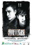 Mou gaan dou - Singaporean Movie Poster (xs thumbnail)