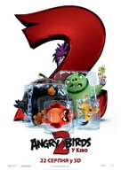 The Angry Birds Movie 2 - Ukrainian Movie Poster (xs thumbnail)