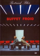 Buffet froid - Russian Movie Cover (xs thumbnail)