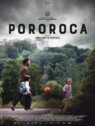 Pororoca - Romanian Movie Poster (xs thumbnail)