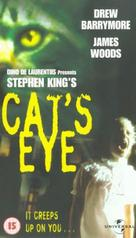Cat's Eye - British VHS movie cover (xs thumbnail)