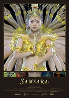 Samsara - Swiss Movie Poster (xs thumbnail)