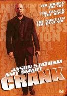 Crank - DVD movie cover (xs thumbnail)