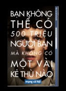 The Social Network - Vietnamese Theatrical movie poster (xs thumbnail)