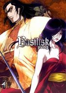 """""""Basilisk: Kôga ninpô chô"""" - Japanese DVD cover (xs thumbnail)"""