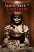 Annabelle: Creation - Hungarian Movie Cover (xs thumbnail)