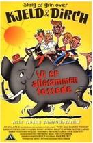 Vi er allesammen tossede - Danish DVD cover (xs thumbnail)
