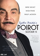 """Poirot"" - Dutch DVD movie cover (xs thumbnail)"