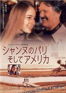 A Soldier's Daughter Never Cries - Japanese Movie Poster (xs thumbnail)