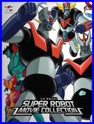 Gurendaizâ, Gettâ Robo jî, Gurêto Majingâ - Kessen! Daikaijû - Italian Video release poster (xs thumbnail)