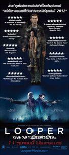 Looper - Thai Movie Poster (xs thumbnail)