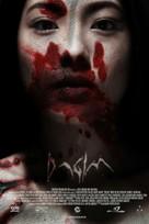 Dagim - Philippine Movie Poster (xs thumbnail)