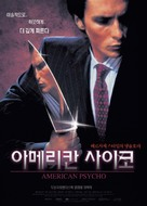 American Psycho - South Korean Movie Poster (xs thumbnail)
