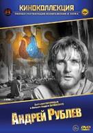 Andrey Rublyov - Russian Movie Cover (xs thumbnail)
