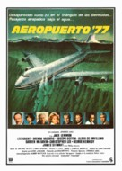 Airport '77 - Spanish Movie Poster (xs thumbnail)