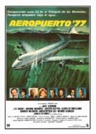 Airport '77 - Spanish Movie Poster (xs thumbnail)