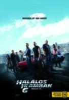 Furious 6 - Hungarian Movie Poster (xs thumbnail)