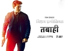 Mission: Impossible - Fallout - Indian Movie Poster (xs thumbnail)