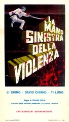 Shin du bei dao - Italian Movie Poster (xs thumbnail)