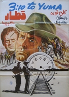 3:10 to Yuma - Iranian Movie Poster (xs thumbnail)