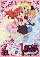 """""""Pretty Rhythm Aurora Dream"""" - Japanese DVD movie cover (xs thumbnail)"""