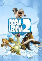 Ice Age: The Meltdown - Czech Movie Cover (xs thumbnail)