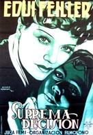 Sans lendemain - Spanish Movie Poster (xs thumbnail)
