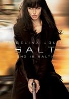 Salt - poster (xs thumbnail)